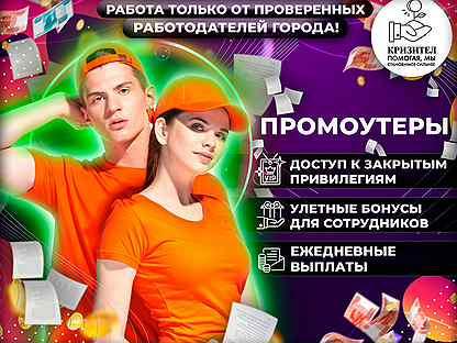 Серпухов работа для девушек без опыта работа в кемерово без опыта для девушек