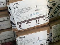Линейный светильник «Босма reta»
