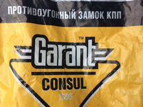 Garant Consul на Hyundai ix-35 (механика)