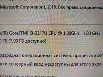Ноутбук hp 4ядра 8гб оперативки