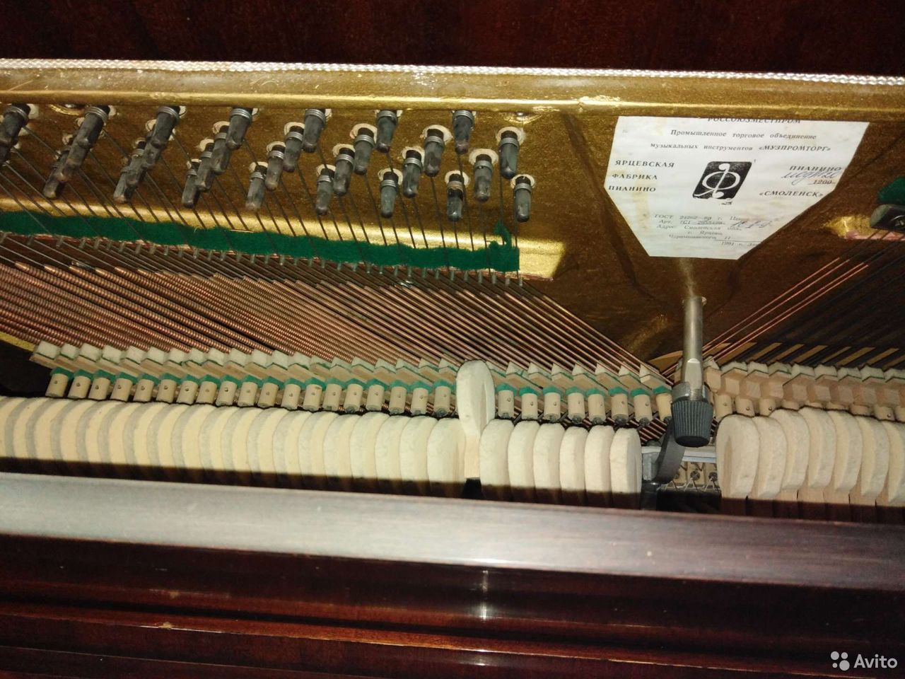 Пианино  89139197781 купить 3
