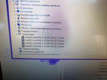 Ноутбук Sony Core i5 17.3 дюйма