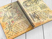 Дневники Гравити Фолз 1 2 3 набор на кольцах