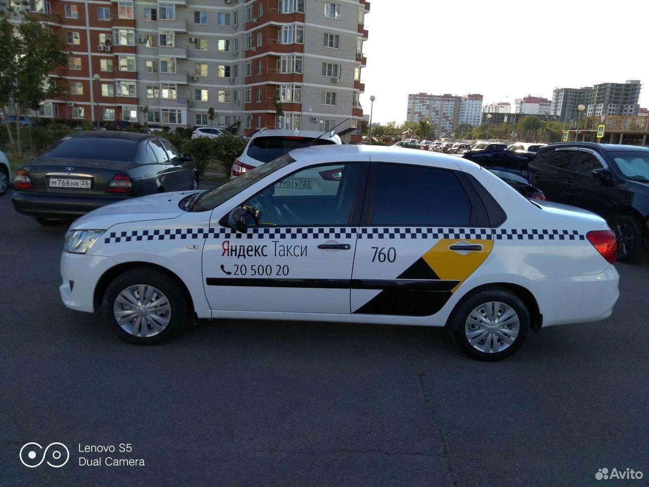 Авто в аренду, лицензия такси, подключение Яндекс  89282034051 купить 1