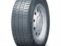 Зимние шины kumho 225/75R16C 121R CW51