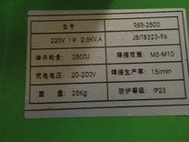 RSR Инвертор сварочного аппарата шпильки RSR-2500