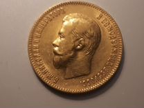 10 рублей 1901 года фз
