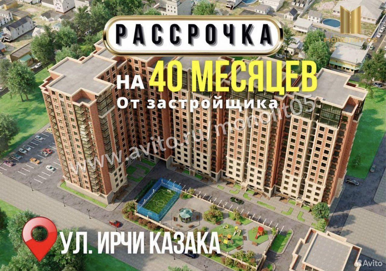 2-к квартира, 85.8 м², 3/14 эт.