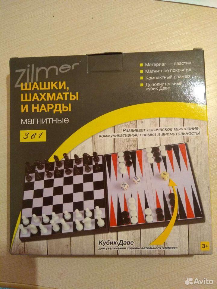 Шашки шахматы нарды 3в1  89174091370 купить 1