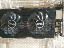 Asus gtx 650 ti boost 2Gb