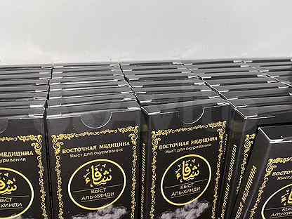 Кыст сигареты купить в москве купить сигареты собрание в интернет магазине с доставкой в москве