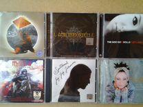 CD: irma,Gala,sony/BMG,universal