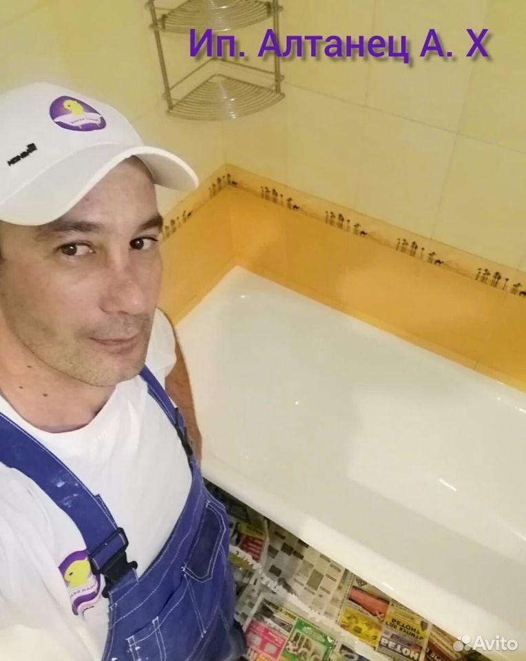 Реставрация ванн Армавир  89966119449 купить 1