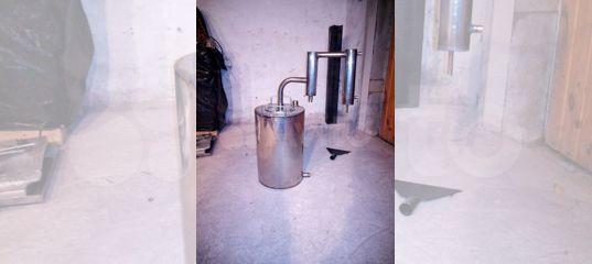 Купить самогонный аппарат в брянске на авито бу самогонный германии