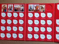 Монеты 2012 Бородино. Все 28 шт. и другие наборы