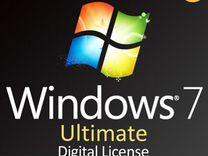 Ключи Microsoft Windows 7 Pro, Ultimate 32/64 бит