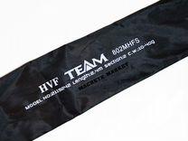 Спиннинг штекерный HVF team