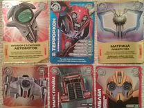 "Карточки ""Transformers Prime"""