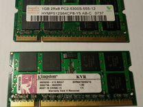 Hynix / Kingston sodimm / DDR2 / 1GB