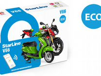 Starline Moto V66/ECO