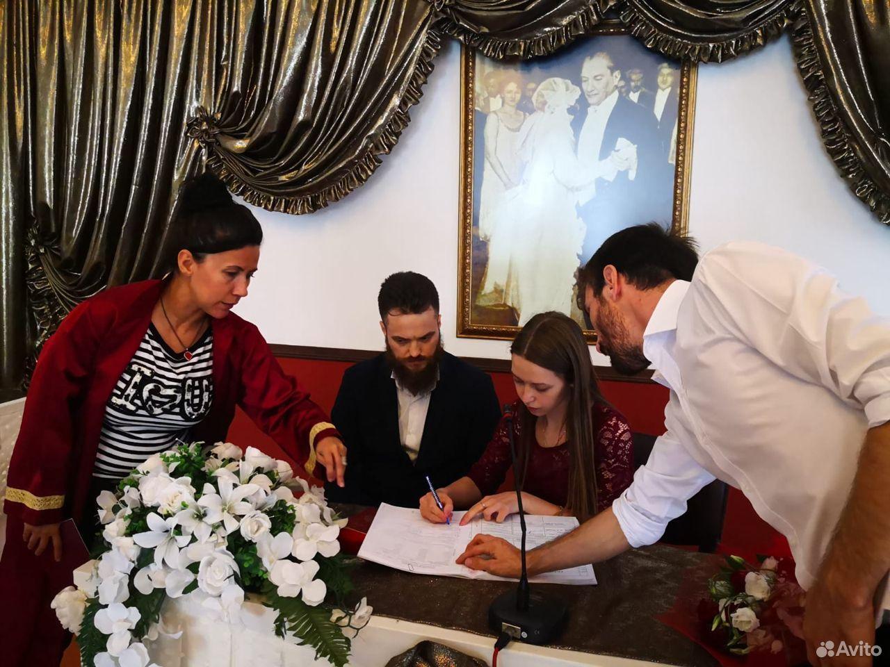 Регистрация брака в Tурции для иностранцев 2020  89818806224 купить 5