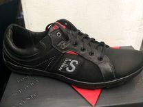 Обувь мужская большие размеры натуральная кожа