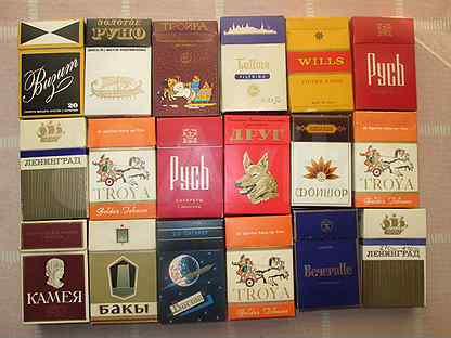 Купить сигареты ссср на авито электронная сигарета одноразовая лучшая и безопасная