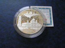 Свирский монастырь монета серебро 25 р