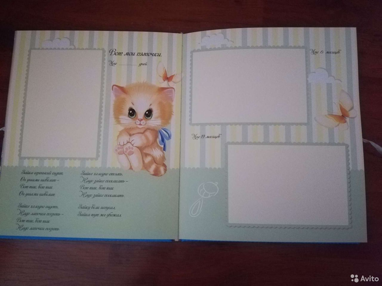 Фотоальбом для малыша  89324189314 купить 8
