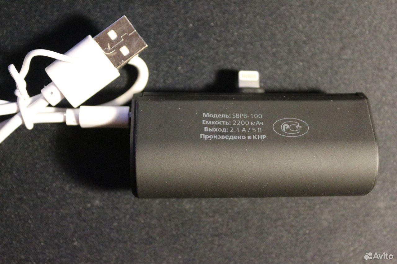 Внешний аккумулятор для iPhone  89094215337 купить 4