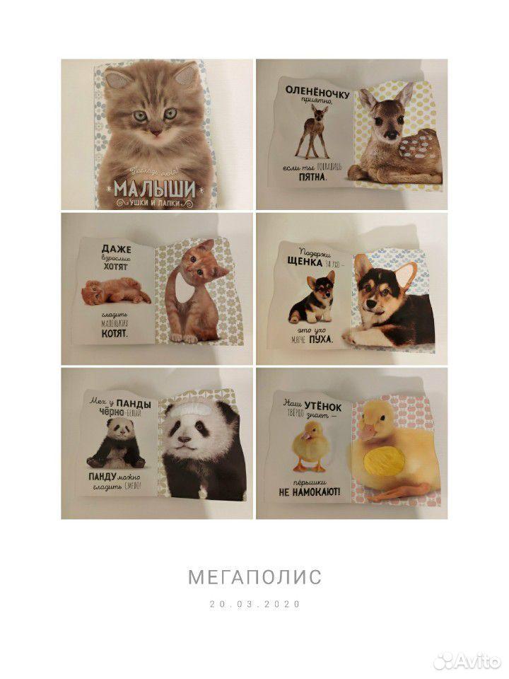 Детские книги 0+  89527711234 купить 2
