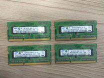 Оперативная память для ноутбука DDR3 1Gb — Товары для компьютера в Йошкар-Оле