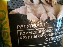 Корма для собак и кошек «Bisko»