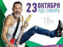 Ленинград 23 октября Новосибирск