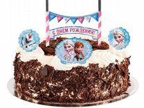 Праздничный набор для торта «с днём рождения» холо
