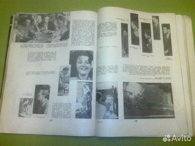 Журнал Театр СССР 1963 год  89231161221 купить 4