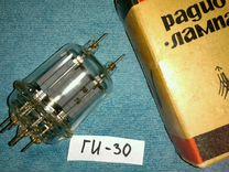 Радиолампы советского времени