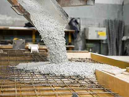 Бетон щекино купить купить бур для перфоратора по бетону макита