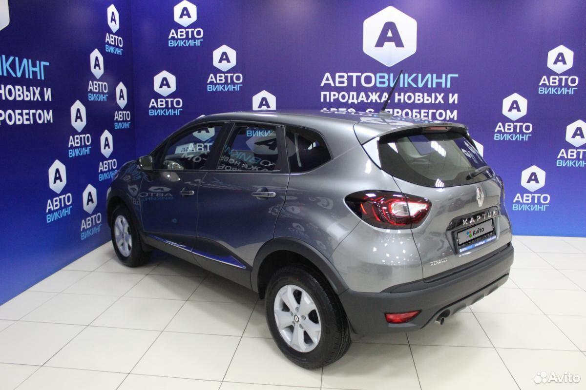 Renault Kaptur, 2020  83412209891 купить 2