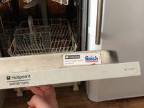 Посудомоечная машина Hotpoint Ariston на запчасти