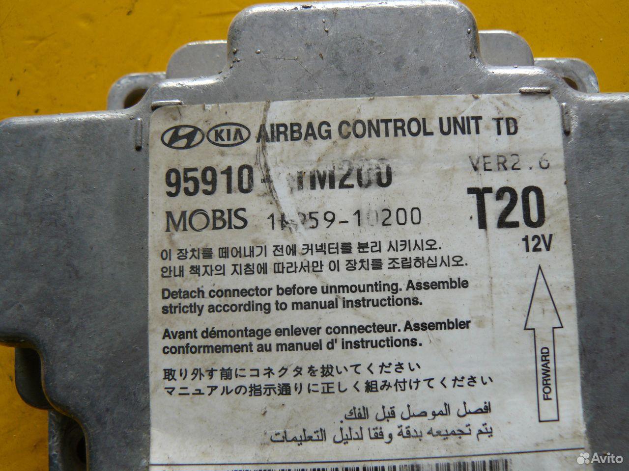 Блок управления Air Bag для Kia Cerato 2011Г  89532384400 купить 2