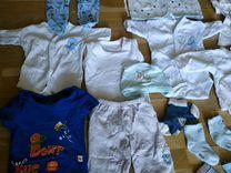 Одежда для новорожденного пакетом