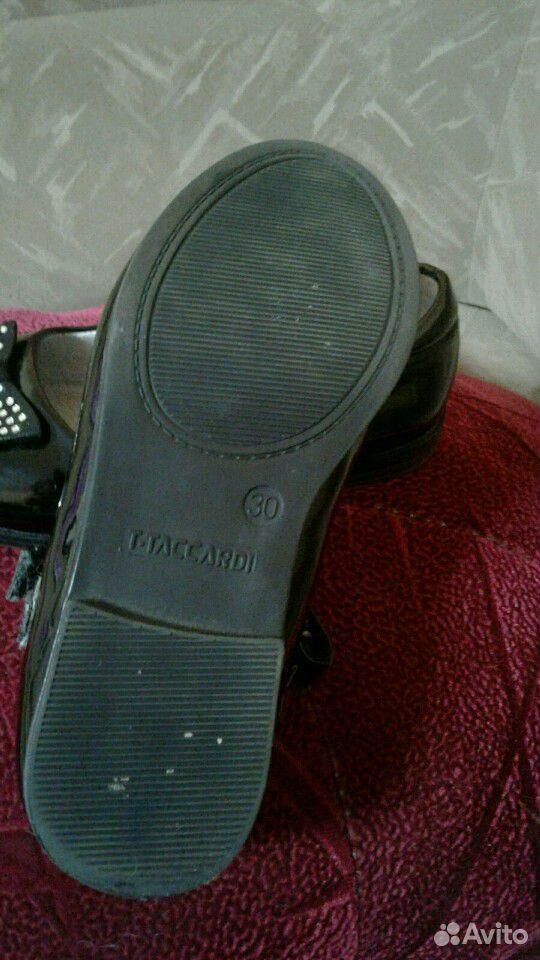 Туфли  89611152547 купить 1