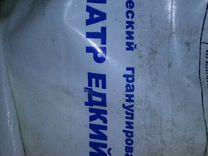 Продам высококонцентрированную щелочь(каустик)