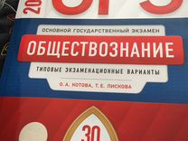 Учебник пособия для подготовки к огэ