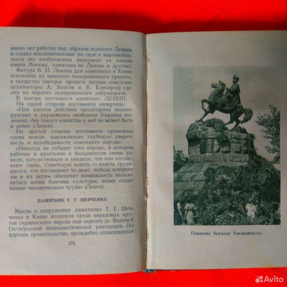 Антикварные книги  89632955634 купить 7