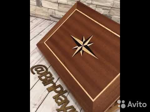 Backgammon  89282141333 kaufen 2